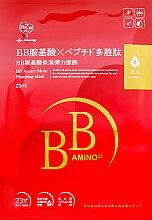 Духи, Парфюмерия, косметика Питательная маска - My Scheming BB Amino Moist Plumping Mask