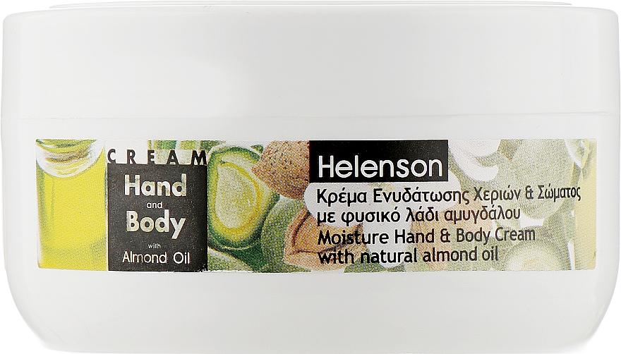 Крем для тела и рук с миндальным маслом - Mediterraneum Helenson Hand & Body Cream With Almond Oil