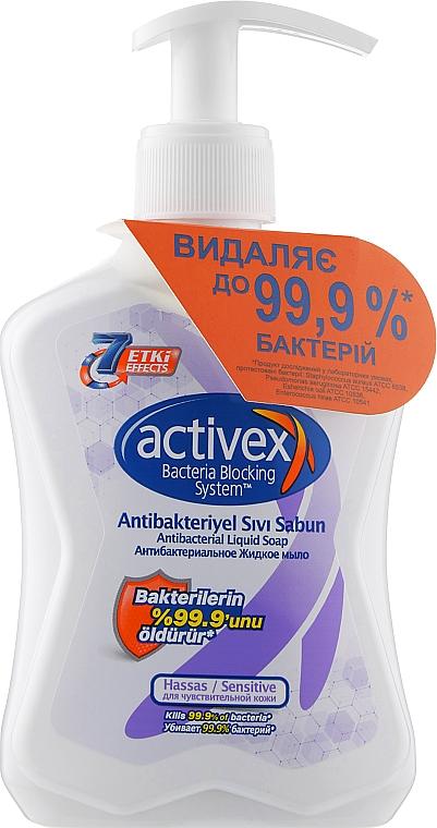 Антибактериальное мыло жидкое для чувствительной кожи - Activex