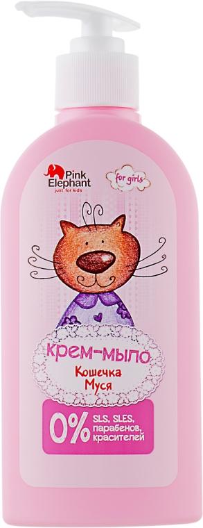 "Крем-мыло ""Кошечка Муся"" - Pink Elephant"