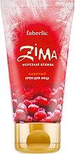Духи, Парфюмерия, косметика Защитный крем от непогоды для лица «Морозная клюква» - Faberlic Zima