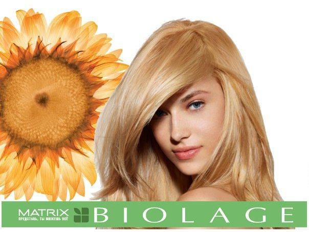 Маска для волосся після сонця - Matrix Biolage Sunsorials Sun Repair Treatment — фото N5