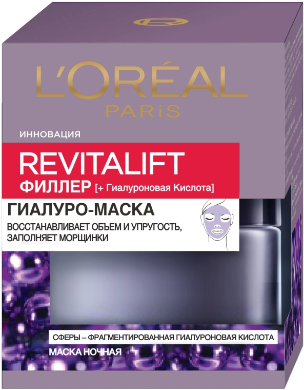"Маска для лица ""Гиалуро-маска"" - L'Oreal Paris Revitalift"