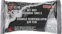 Духи, Парфюмерия, косметика Влажные полотенца-скраб для тела - Power Pro Extreme