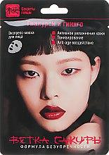 """Духи, Парфюмерия, косметика Экспресс-маска для лица """"Секреты гейши. Формула безупречности"""" - Modum Ветка Сакуры"""