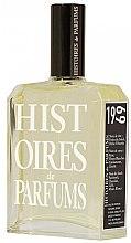 Духи, Парфюмерия, косметика Histoires de Parfums 1969 Parfum de Revolte - Парфюмированная вода (тестер без крышечки)