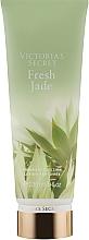 Парфумерія, косметика Лосьйон парфумований - Victoria's Secret Fresh Jade Lime Squeeze Driftwood Waves