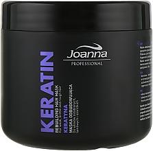 Духи, Парфюмерия, косметика Маска для волос с кератином - Joanna Professional