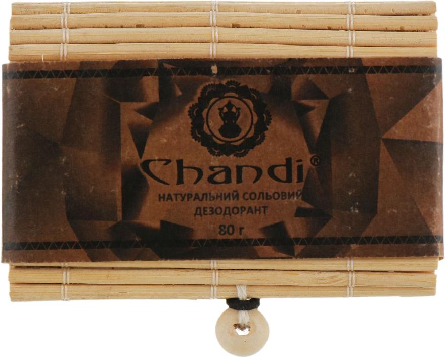 Натуральный солевой дезодорант (в бамбуковой шкатулке) - Chandi
