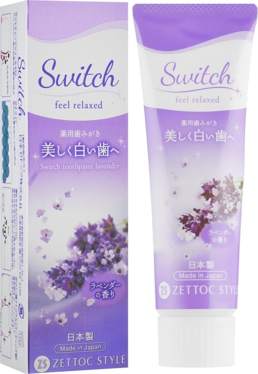 Зубна паста з екстрактом лавнди - Zettoc Switch — фото N1