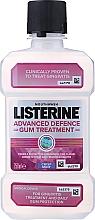 Духи, Парфюмерия, косметика Ополаскиватель для полости рта - Listerine Professional Gum Treatment Mouthwash