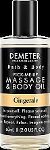 Духи, Парфюмерия, косметика Demeter Fragrance Gingerale - Масло для тела и массажа