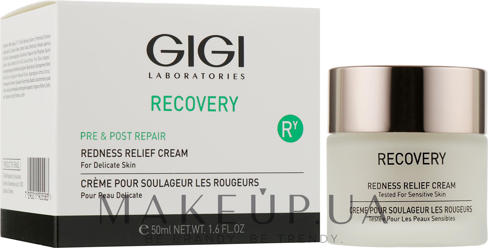 Крем від почервоніння і роздратування - Gigi Recovery Redness Relief Creme — фото 50ml