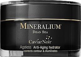 Духи, Парфюмерия, косметика Увлажняющий крем с черной икрой - Mineralium Caviar Noir Anti-Aging Hydrator