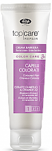 Духи, Парфюмерия, косметика Барьерный крем для защиты кожи головы от окрашивания - Lisap Top Care Repair Color Care Barrier Cream