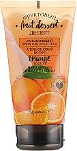 """Увлажняющий крем для рук и тела """"Апельсиновый йогурт"""" - Белита-М Fruit Dessert Hand & Body Cream — фото N1"""
