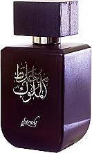 Духи, Парфюмерия, косметика My Perfumes Mukhallat Mullok - Парфумована вода (тестер без кришечки)