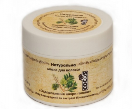 """Натуральная маска для ухода за волосами """"Оздоровление кожи головы"""" - COCOS"""