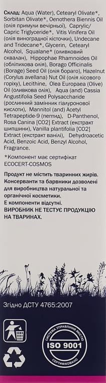 """Ночной крем для лица """"Интенсивное питание"""" - Pharmea Omega 3-6-9 — фото N3"""