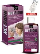 Духи, Парфюмерия, косметика Лосьон для волос для женщин, с экстрактом репейника - Art Line Netsidin