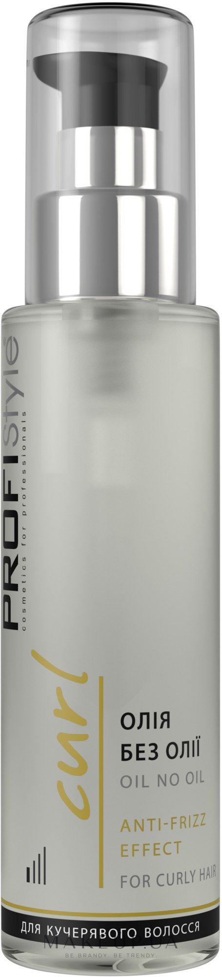 Масло для кудрявых волос - Profi Style Curl Oil No Oil Anti-Frizz Effect — фото 100ml