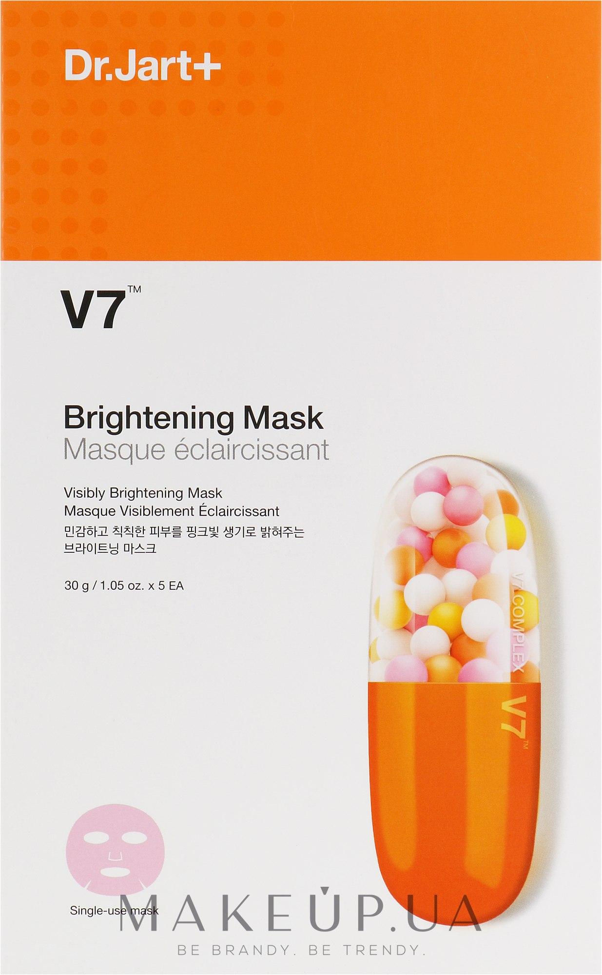 Осветляющая маска для лица с витаминным комплексом - Dr.Jart+ V7 Brightening Mask — фото 5шт