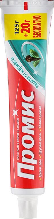 """Зубная паста промис """"Защита от кариеса"""" - Dabur"""
