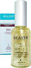 Духи, Парфюмерия, косметика Спрей для волос с аргановым маслом - Beaver Professional Argan Oil Glimmer Shine Spray