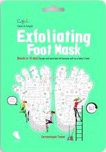Духи, Парфюмерия, косметика Отшелушивающая маска для ног - Cettua Exfoliating Foot Mask