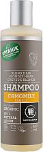 """Духи, Парфюмерия, косметика УЦЕНКА Шампунь """"Ромашка"""" для светлых волос - Urtekram Camomile Shampoo Blond Hair *"""