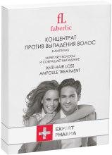 Духи, Парфюмерия, косметика Концентрат против выпадения волос в ампулах - Faberlic Expert Pharma Anti-Hair Loss Ampoule Treatment