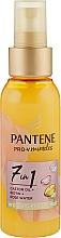 Духи, Парфюмерия, косметика Спрей для волос 7 в 1 - Pantene Pro-V Miracles 7in1