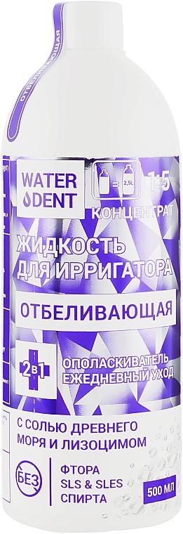 """Жидкость для ирригатора """"Отбеливающая"""" - Waterdent"""