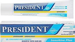 Парфумерія, косметика Гель для чутливих зубів - PresiDent Sensitive Plus
