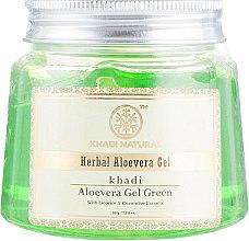 "Духи, Парфюмерия, косметика Гель ""Алоэ Вера"" - Khadi Natural Herbal Aloevera Gel Green"
