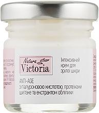 Духи, Парфюмерия, косметика Интенсивный крем для зрелой кожи - Natura Victoria Anti-Age