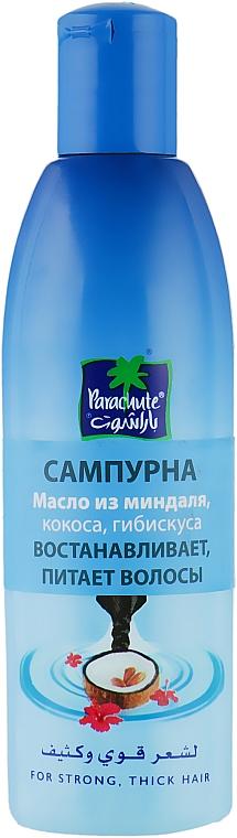 """Масло для волос из кокоса, миндаля и гибискуса """"Сампурна"""" - Parachute"""