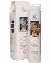 Духи, Парфюмерия, косметика РАСПРОДАЖА Шампунь для сухих и ломких волос - Green Energy Organics Shampoo Des Fruits