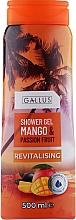 """Духи, Парфюмерия, косметика Гель для душа """"Манго"""" - Gallus Mango Shower Gel"""