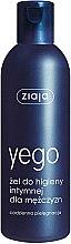 Духи, Парфюмерия, косметика Мужской гель для интимной гигиены - Ziaja Intimate gel For Men