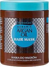 Духи, Парфюмерия, косметика Маска для волос с аргановым маслом - GlySkinCare Argan Oil Hair Mask