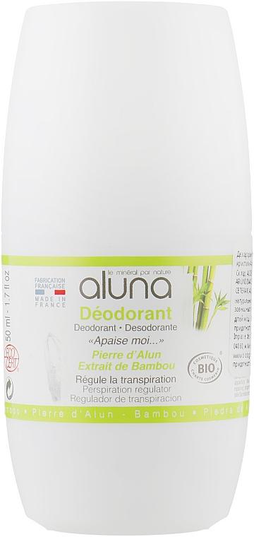 "Дезодорант ""Бамбук"" - OSMA Aluna Deodorant"