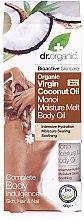 Духи, Парфюмерия, косметика Масло для тела с кокосовым маслом - Dr.Organic Virgin Coconut Oil Moisture Melt Body Oil