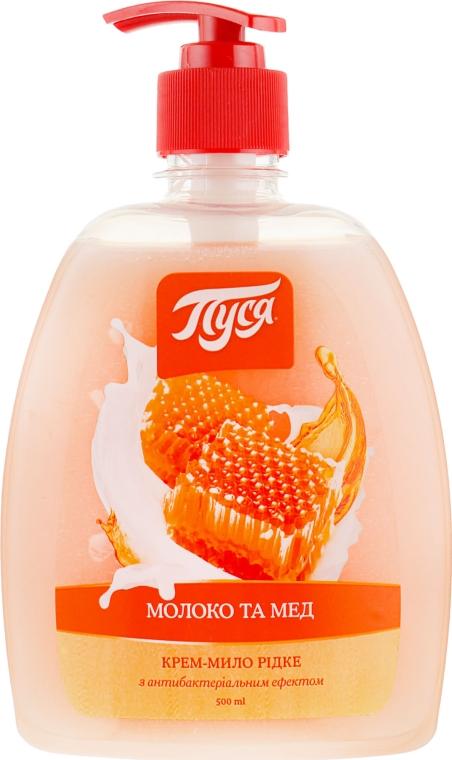 """Жидкое крем-мыло антибактериальное """"Fresh. Молоко и Мед"""" - Пуся"""