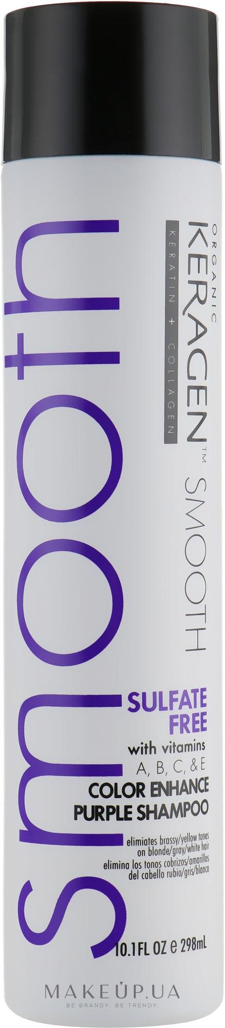 Шампунь для светлых и окрашенных волос - Organic Keragen Color Enhance Purple Shampoo — фото 298ml