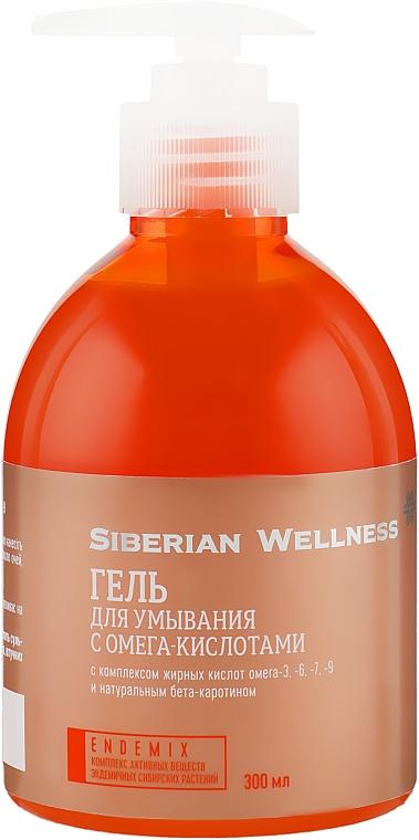 Гель для умывания с комплексом жирных кислот омега 3, 6, 7, 9 - Сибирское здоровье