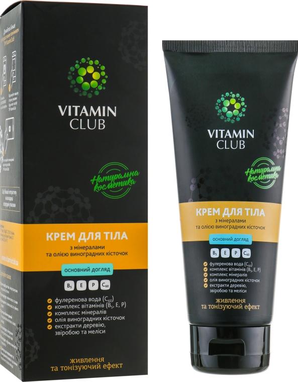 Крем для тела с минералами и маслом виноградных косточек - VitaminClub