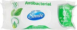 Духи, Парфюмерия, косметика Влажные салфетки с соком подорожника, 100шт - Smile Baby Antibacterial