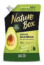 Духи, Парфюмерия, косметика Шампунь для волос с маслом авокадо - Nature Box Avocado Oil Shampoo Refill Pack (запасной блок)