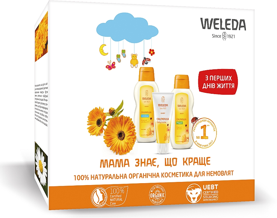 "Набор ""Мама знает"" - Weleda Calendula Series (shm/200ml + cr/75ml + oil/200ml)"